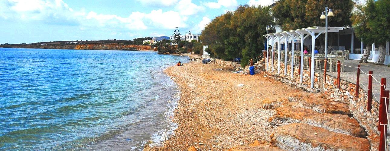 Paros Beaches: Explore Photos And Info About Paros Beaches